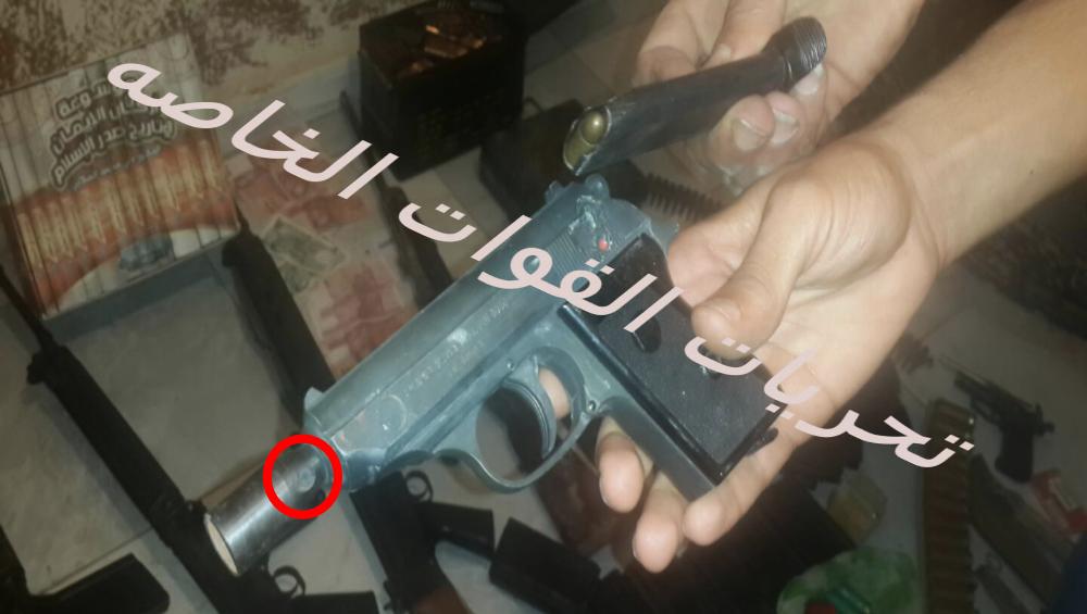 Libya_PPK_Cap