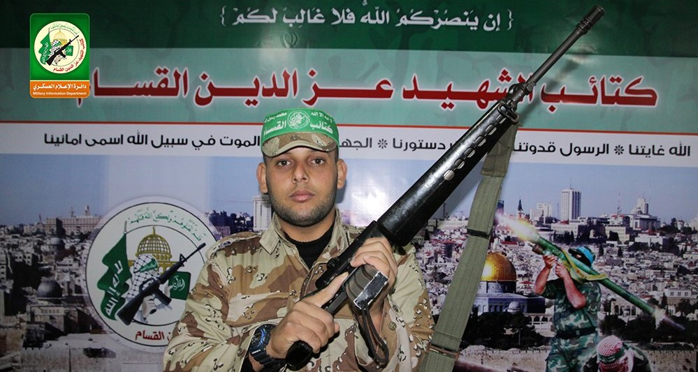 Interesting Equipment in Palestine Islamic Jihad and Izz ad-Din al