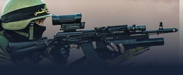 Interesting Equipment in Palestine Islamic Jihad and Izz ad-Din al-Qassam Brigades' Recent Propaganda